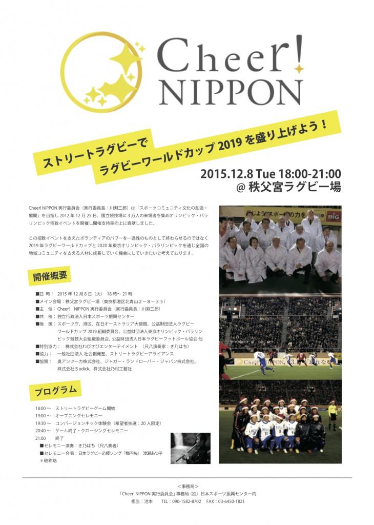 cn2015_flyer_pre